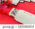 お年玉 正しい折り方 ポチ袋 お正月 新春 お年玉の用意 お年玉を渡す 36096954