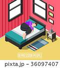 寝 寝る かなしいのイラスト 36097407