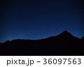 瓶ヶ森星景(愛媛県西条市) 36097563