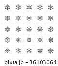 Mini Icon set – snowflake icon vector illustration 36103064