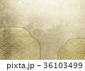 背景素材 和柄 模様のイラスト 36103499