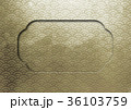 背景素材 和柄 フレームのイラスト 36103759