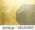 背景素材 和柄 フレームのイラスト 36103805