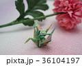 早乙女(さおとめ) 36104197