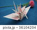 つく羽根(つくばね) 36104204