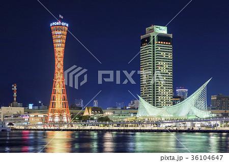 神戸・メリケンパークの夜景 36104647