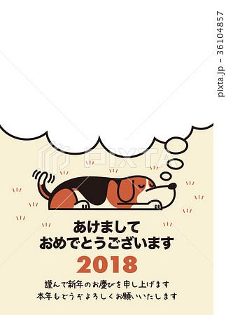 2018年賀状_初夢ビーグルPF_あけおめ_日本語添え書き付き