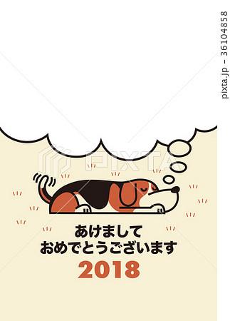 2018年賀状_初夢ビーグルPF_あけおめ_添え書きスペース空き