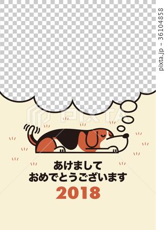2018年賀状_初夢ビーグルPF_あけおめ_添え書きスペース空き 36104858
