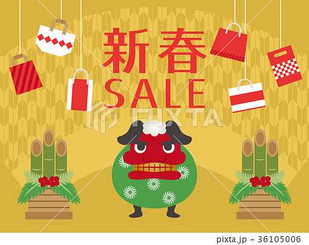 新春セール 広告用バナー 36105006