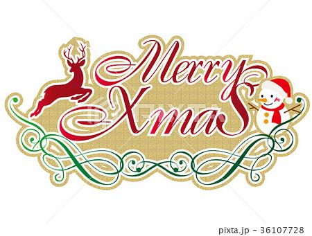 金の質感のメリークリスマスのロゴ|ロゴマーク|雪だるま|Merry Christmas Logo 36107728
