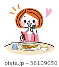 美味しい 女性 食べるのイラスト 36109050