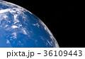 天体 地球 宇宙のイラスト 36109443