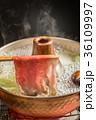 しゃぶしゃぶ 鍋料理 牛肉の写真 36109997