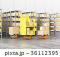 荷物を運搬する自動運搬ロボット。物流支援ロボットのコンセプト 36112395