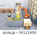ロボット 倉庫 ドローンのイラスト 36112409