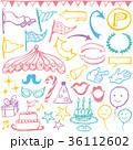 イベント マルシェ 広告イラスト 36112602