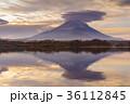 富士山 傘雲 精進湖の写真 36112845