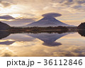 富士山と傘雲 36112846