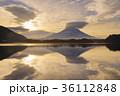 富士山 傘雲 精進湖の写真 36112848