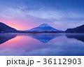 朝の富士山 36112903