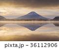 朝の富士山 36112906