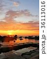 朝日 海 海岸の写真 36113016