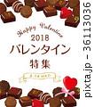 バレンタイン特集 チョコレート 36113036