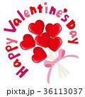 バレンタイン ロリポップチョコレート 36113037