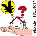 家の査定 36114087
