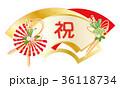 長寿祝い 扇 祝いのイラスト 36118734