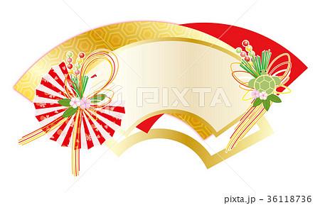 長寿祝い 扇 鶴 亀 水引き 年賀状 素材 36118736