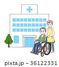 車椅子 シニア 介護 36122331