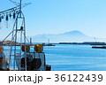 山 海 船の写真 36122439