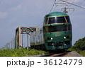 列車 ゆふいんの森 特急ゆふいんの森の写真 36124779