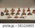 雛人形 36124805