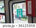 路線バスの非常口 36125956