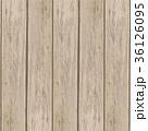 木目 ベクター 板のイラスト 36126095