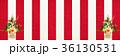 戌 戌年 門松のイラスト 36130531