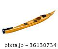 シーカヤックA7 36130734