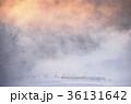 樹氷 川霧 けあらしの写真 36131642