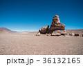 奇岩 36132165
