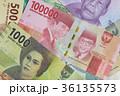 インドネシアのお札 36135573