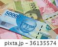 5万ルピア札とインドネシアのお金 36135574