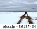 アタカマドライブ 36137464