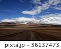 アタカマドライブ 36137473
