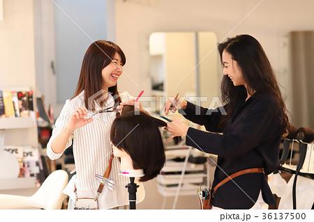 美容院 練習 36137500