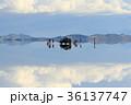 ウユニ塩湖 36137747