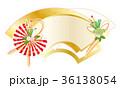 長寿祝い 扇 祝いのイラスト 36138054