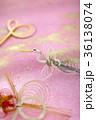鶴 水引 縁起物の写真 36138074
